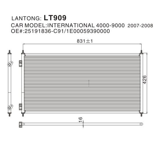 LT909 (INTERNATIONAL 25191836-C91/1E00059390000)
