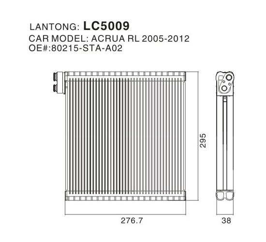 LC5009 (ACRUA 80215-STA-A02)